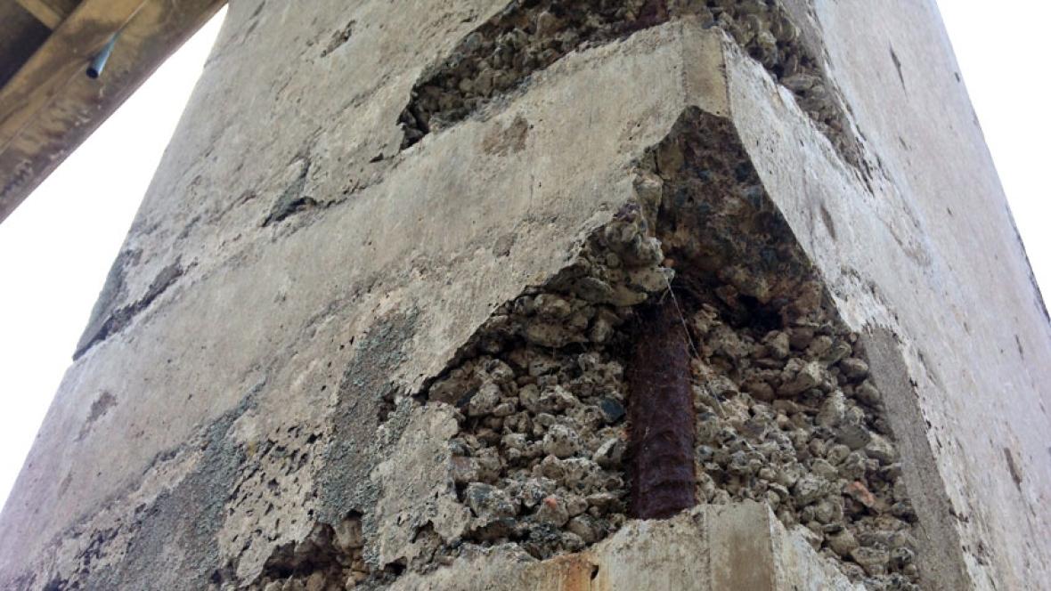 металл и бетон
