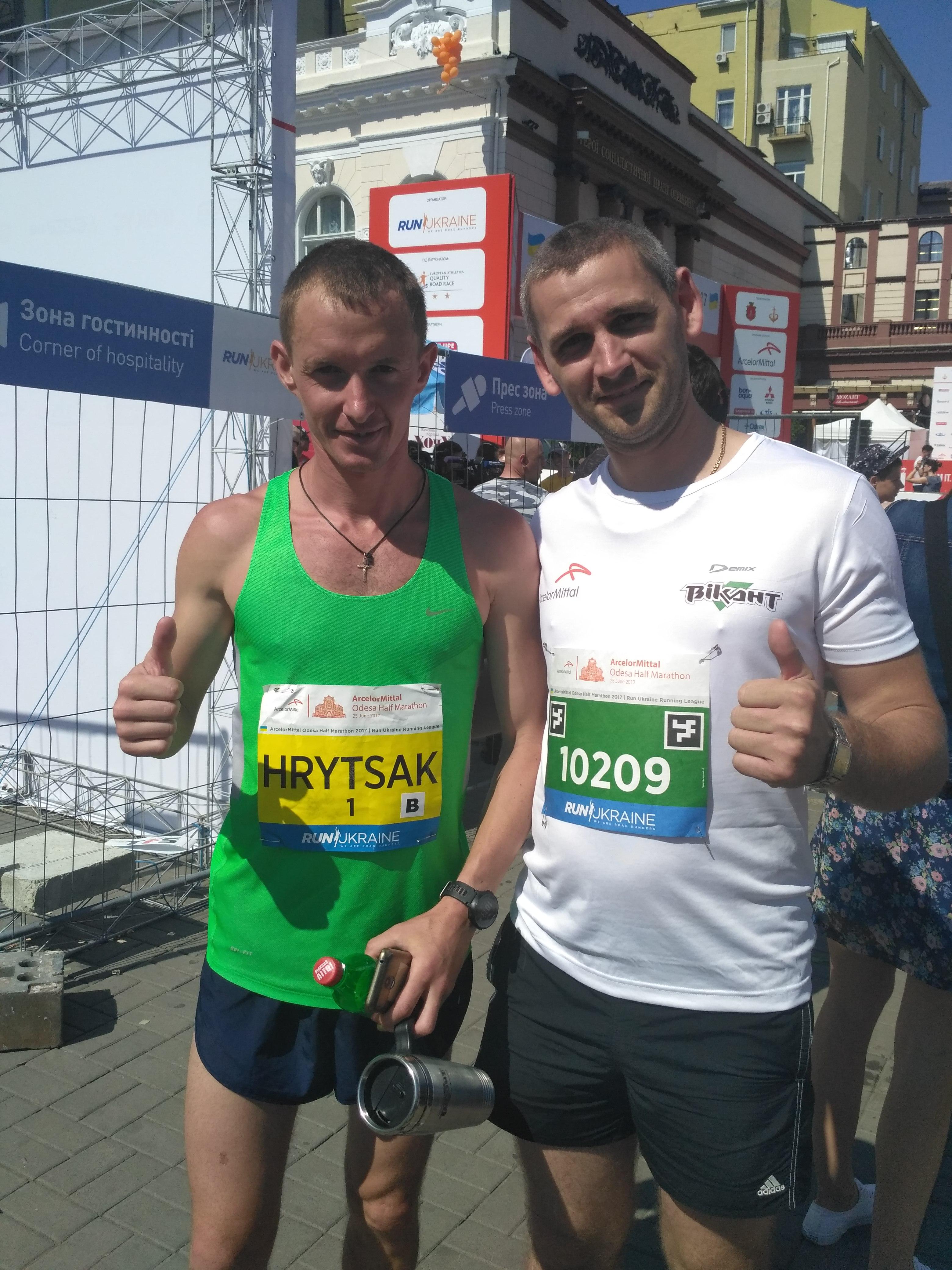 Викант з Юрій Грицак на Викант на ArcelorMittal Odesa Half Marathon 2017